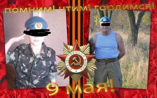Як пише «Думская», це фото підозрюваний поширив в серпні 2014 року, коли 28-я бригада зазнала чималих втрат під час боїв на Донбасі