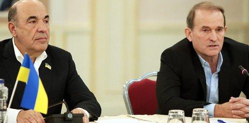 Рабінович та Медведчук під час з'їзду своєї партії