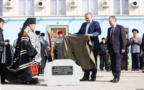 Лазар освячує пам'ятний камінь на честь так званої «самооборони Криму»