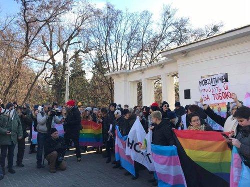 В Києві радикали зірвали марш на підтримку трансгендерів, фото з Facebook Олени Шевченко