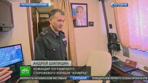 Командир сторожового корабля «Изумруд» Шпіцин