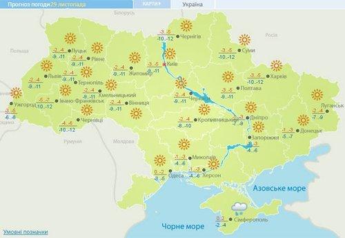 Синоптична карта на 29 листопада