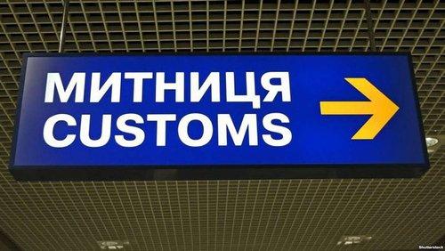 Львівська митниця повернула першу заставу за ввезення автомобіля в режимі транзиту. Застава за BMW 1999 року випуску склала 92 тис. грн