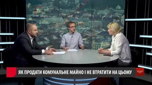 Наявність комунального майна породжує різні спокуси Як продати нерухомість у Львові і заробити. Як продати нерухомість у Львові і не втратити на цьому
