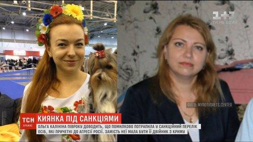 Ольга Калініна з Києва ліворуч, з Криму — праворуч