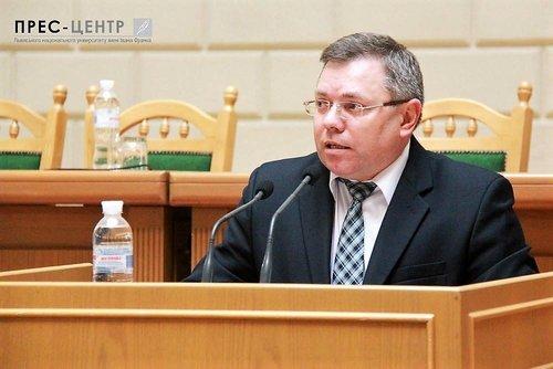 Володимир Качмар