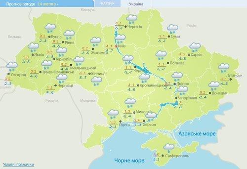 Синоптична мапа Укргідрометцентру на 14 лютого