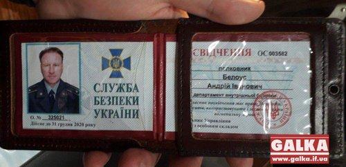 Підозрюваний вклеїв своє фото та неправдиві дані про роботу в СБУ в учнівський квиток