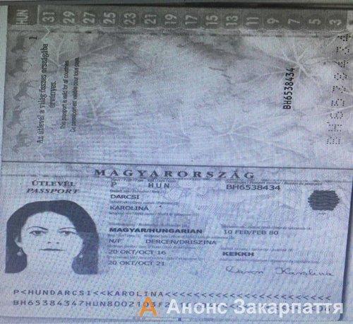 Фотокопія першої сторінки паспорта депутатки