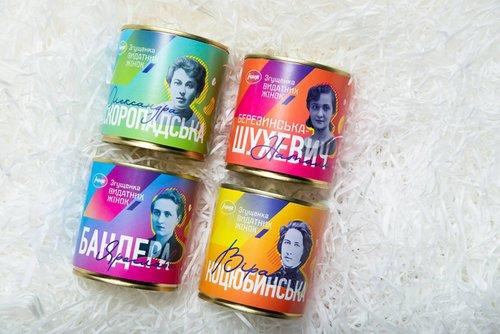 Український молочний комбінат випустив згущене молоко з креативною обгорткою