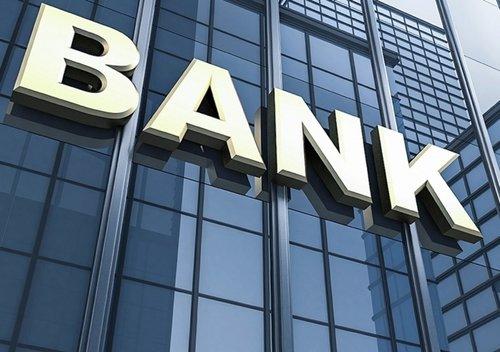 В Україні змінять форму банківських реквізитів. У розрахункових документах зникне рядок «код банку»
