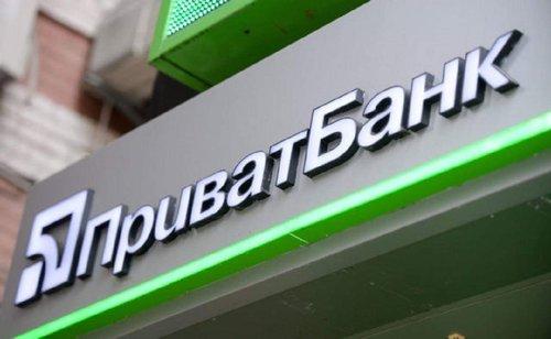Журналісти пояснили, чому НБУ не виявив схему виведення грошей з «ПриватБанку» через Кіпр. Національний банк розглядав кіпрську філію «ПриватБанку» так само, як його філії в Україні
