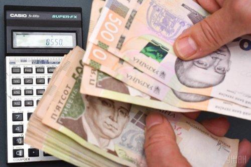 Українські школярі з 1 вересня вивчатимуть фінансову грамотність. МОН хоче навчити наступні покоління українців тому, як, коли й чому потрібно користуватися фінансовими послугами