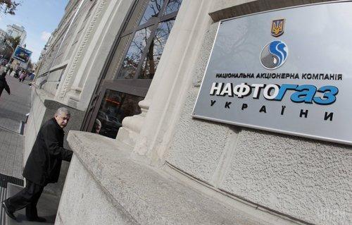 США заперечують тиск на уряд України у питанні зміни керівництва «Нафтогазу». Міністр енергетики США визнав, що давав рекомендації «Нафтогазу», але запевнив, що робив це лише на прохання уряду України.