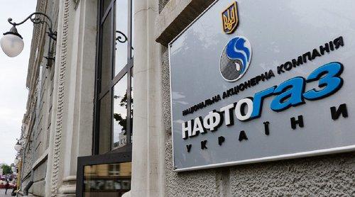 «Нафтогаз» запропонував нову схему стягнення боргів за тепло