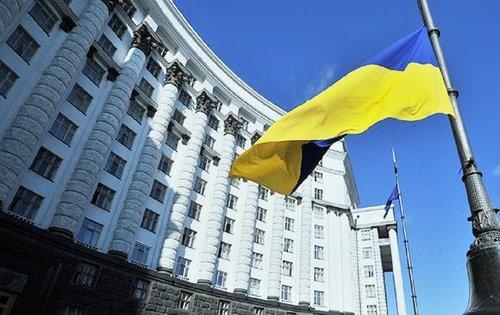 Кабмін дозволив «Нафтогазу», «Укрзалізниці» і «Укрпошті» позбутися зайвого майна