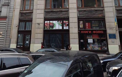 Львівський університет повернув у свою власність приміщення у центрі Львова. Популярний львівський заклад  «Час поїсти» працював у приміщенні, де мала бути студентська їдальня