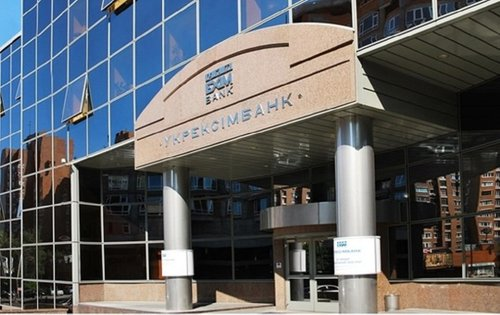 СБУ затримала в Києві голову державного «Укрексімбанку» Олександра Гриценка. Раніше ЗМІ повідомляли, що Олександра Гриценка викрали, однак ця інформація не підтвердилась