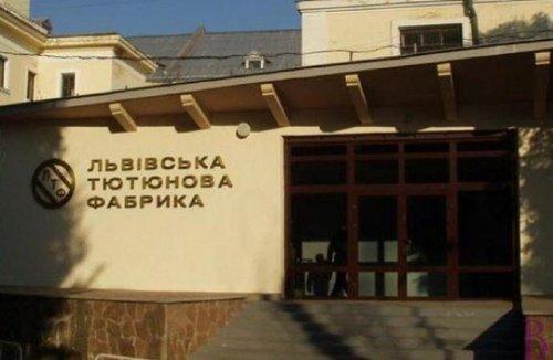 Винниківська Тютюнова Фабрика визнана одним із найкращих платників податків в Україні