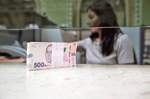 Із грудня в Україні збільшиться мінімальна пенсія за віком та розмір аліментів. Виплати для тих, хто отримує таку мінімальну пенсію, збільшаться на 74 грн