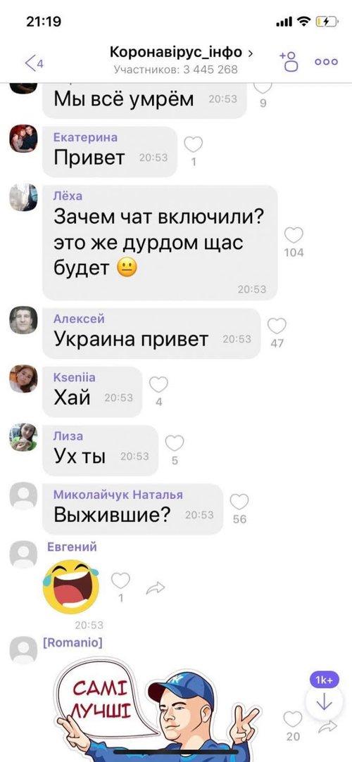 Скріншот Української правди, натисніть для перегляду в повному розмірі