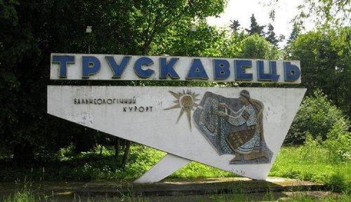 Влада Трускавця оголосила про відновлення роботи санаторіїв і готелів