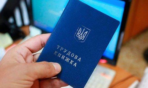 В Україні неофіційно працює майже 3,5 млн людей