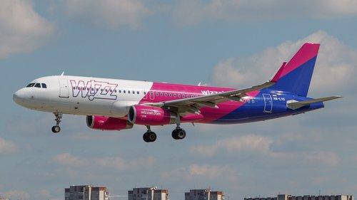 Wizz Air відновлює польоти зі Львова до Братислави (розклад, ціни). Вартість квитків стартує від 460 грн