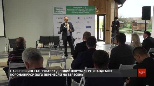 На Львівщині стартував Діловий форум. Через пандемію коронавірусу весняну бізнес-подію перенесли на вересень
