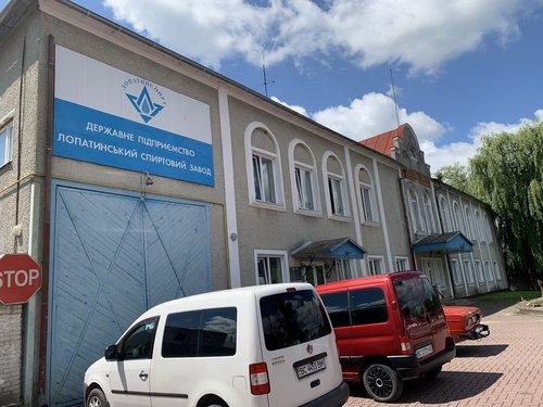 Фонд держмайна виставив на продаж перший спиртзавод на Львівщині. Приміщення і устаткування Лопатинського спиртзаводу оцінюють у 18,7 млн грн