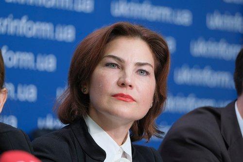 Ірина Венедіктова заблокувала розслідування щодо нардепа від «Слуги народу». НАБУ підозрювало народного депутата Павла Халімона у хабарництві