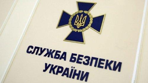 СБУ викрила махінації на ринку цінних паперів на 2,8 млрд грн