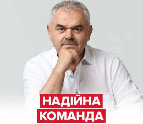 У Сумах батько і два сина балотуються у депутати від трьох різних партій: «Батьківщини», «Європейської солідарності» та «Слуги народу», фото-1