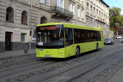 Чому ЛМР і ЛОДА не можуть погодити єдину транспортну схему Львівської ОТГ. Чому ЛМР і ЛОДА не можуть погодити єдину транспортну схему Львівської ОТГ