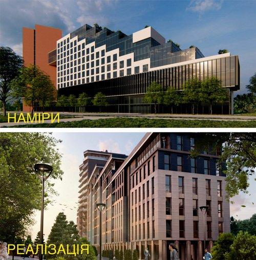 ДАБК зупинила будівництво ЖК «Tiffany apartments» у Львові. Будівельну компанію «Мій дім» оштрафують на 700 тис. грн