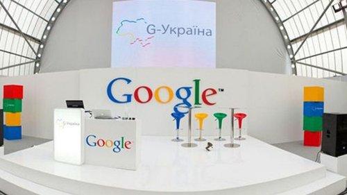 Антимонопольний комітет України оштрафував Google на 1 млн грн