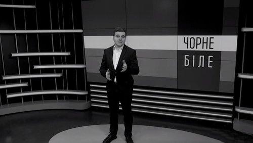 «Чорне і біле» з Андрієм Дроздою. Відверто про головні новини Львова за 9 квітня
