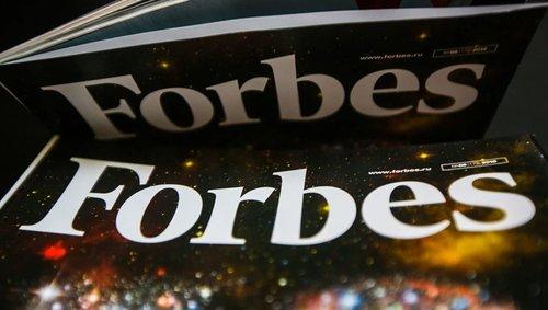 Семеро українських мільярдерів увійшли до щорічного рейтингу Forbes