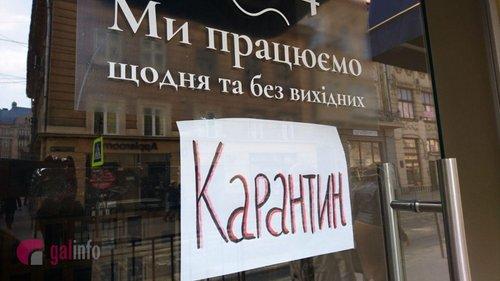 Львівських підприємців звільнили від орендної плати за весняний локдаун