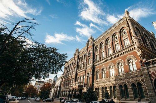 Нацбанк оголосив про закінчення коронакризи в Україні