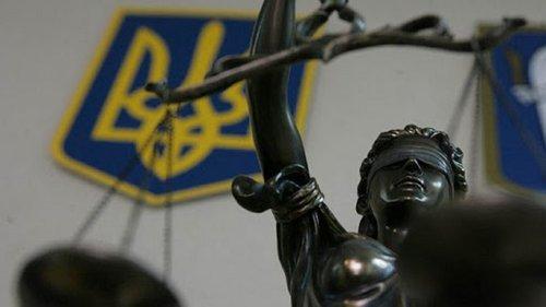 Верховна Рада збільшила на 600 млн грн видатки на зарплати суддів