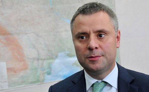 Суд зупинив дію припису НАЗК щодо звільнення Юрія Вітренка з «Нафтогазу»