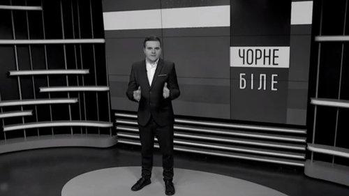 «Чорне і біле» з Андрієм Дроздою. Відверто про головні новини Львова за 23 червня