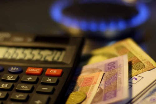 У Чернівцях тариф на опалення підвищили на 70%