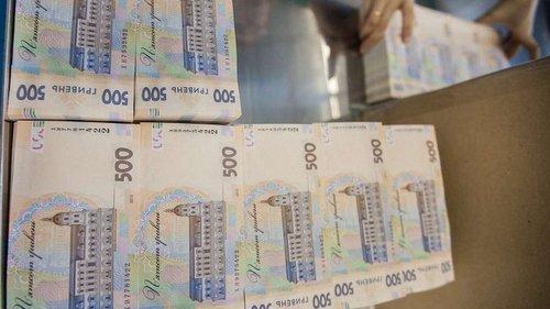 В Україні з початку 2018 року побільшало готівки