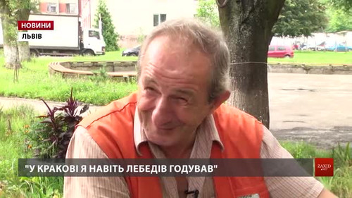 Найкращий двірник Львова Мирослав Новоставський поділився враженнями від подорожі Європою