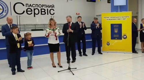 В Україні видали 10-мільйонний біометричний закордонний паспорт