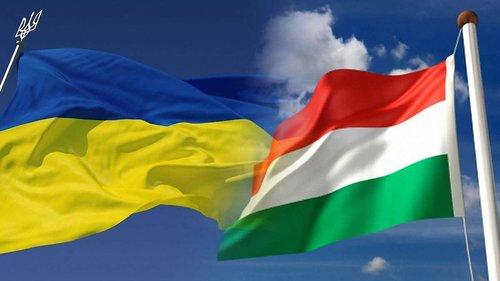Угорщина пригрозила вислати українського консула