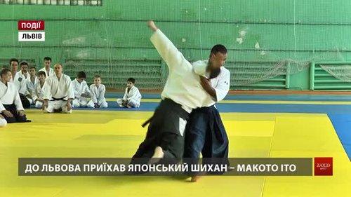 До Львова з Японії приїхав інструктор з айкідо найвищого рівня