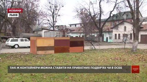 Львів'ян закликають компостувати, а не спалювати листя